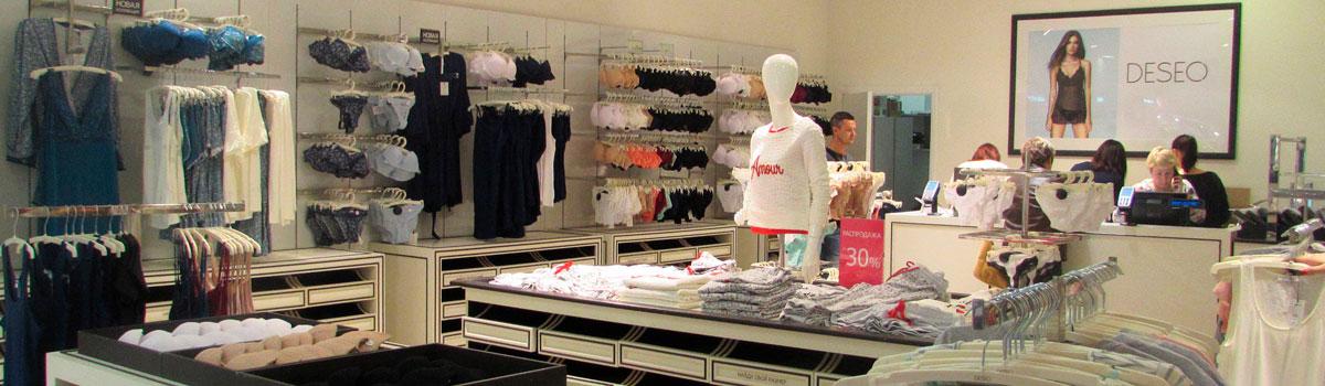 Магазин женского белья deseo техника для дома в днр